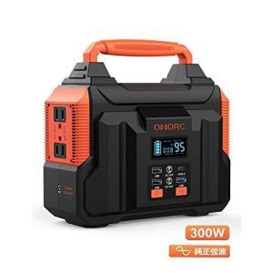 ポータブル電源 S310 100000mAh 222WH 大容量 家庭用蓄電池 QC3.0 / TypeC搭載 LED画面表示 三つの充電方法|bfe