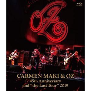 カルメン・マキ&OZ 45th Anniversary and the Last Tour 2019 [Blu-ray]|bfe