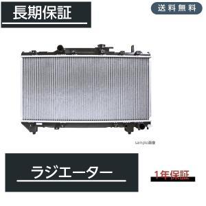 アルファードV アルファードG アルファード 後期  トヨタ 10系 15系 ANH10W ANH1...