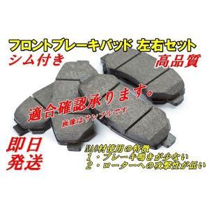 Kei ケイ HN11S HN12S HN21S HN22S フロント ブレーキパッド ディスクパッ...