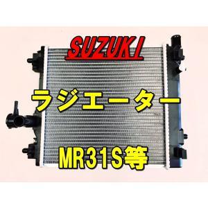 ワゴンR MH34S/MH44S スペーシア MK32S/MK42S MRワゴン MF33S ラジエ...