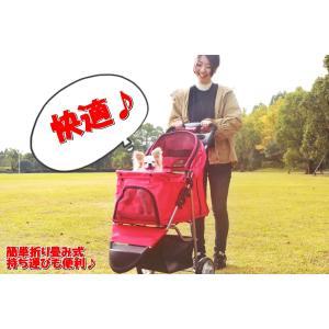 ペットカート  3輪 バギータイプ 折り畳み式 小型犬 中型犬 犬用 介護用 多頭用 通気性見晴らし...