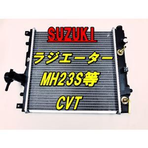 スズキ ワゴンR MH23S アルトラパン HE22S アルト HA25S パレット MK21S C...