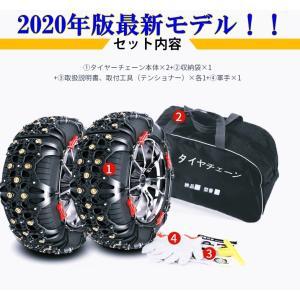 ジャッキ不要 非金属 タイヤチェーン スノーチェーン 208ピン 2020年改良最新版  145R1...