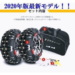 ジャッキ不要 非金属 タイヤチェーン スノーチェーン 208ピン 2020年改良最新版 215/65...