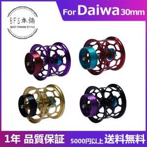 30mm 本体4.4g 超軽量 シャロースプール For Daiwa 19CTシリーズ 浅溝 ベイト...