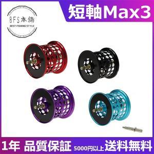 取り付け可能な機種: アブガルシア  BLACK MAX3  SILVER MAX3  PRO MA...