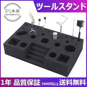 ■カラー:ブラック  ■材質:EVA樹脂  ■規格:高さ5cm 横幅25.5cm 奥行15.5cm ...