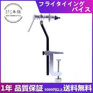 ■本体重量:325g  オーソドックなペディスタル(卓上タイプ)のバイスです。 シンプルな構造で使い...
