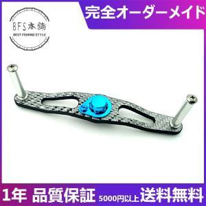 超軽量 カーボンハンドル For Shimano Daiwa Abu カーボン素材 シマノ アブ ダ...