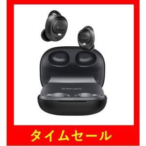 ・ワイヤレスイヤホン bluetooth、完全ワイヤレスで:片耳イヤホンの重さが僅か5.3gだけ。 ...