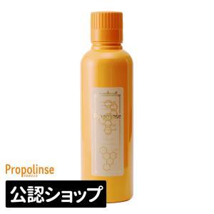プロポリンス マウスウォッシュ 600ml Propolinse レギュラー 汚れが見てわかる口内洗浄液|bgrowegg