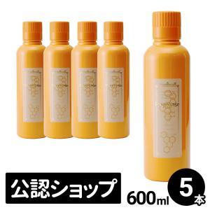 プロポリンス マウスウォッシュ 600ml×5本 Propolinse レギュラー 汚れが見てわかる口内洗浄液 送料無料|bgrowegg