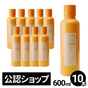 プロポリンス マウスウォッシュ 600ml×10本 Propolinse レギュラー 汚れが見てわかる口内洗浄液 送料無料|bgrowegg
