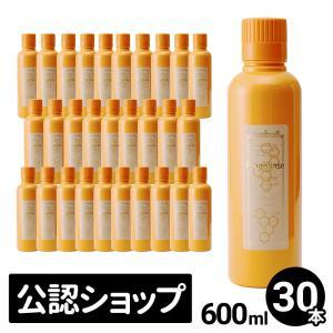 プロポリンス マウスウォッシュ 600ml×30本 Propolinse レギュラー 汚れが見てわかる口内洗浄液 送料無料|bgrowegg