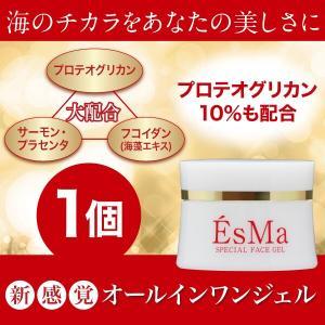 プロテオグリカン10%、プラセンタ、フコイダンとマリンのチカラ!EsMa SPECIAL FACE GEL 50g オールインワンジェル 美容液 化粧水 パック 乳液 化粧品|bh-labo24