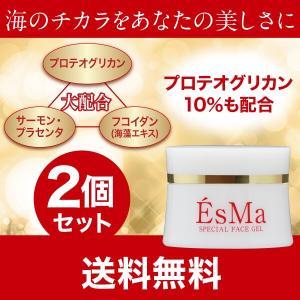 2個セット・プロテオグリカン10%、プラセンタ、フコイダンを配合!EsMa SPECIAL FACE GEL 50g オールインワンジェル 美容液 化粧水 パック 化粧品|bh-labo24