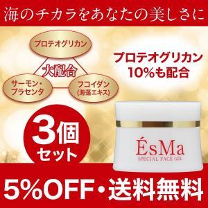 3個セット・プロテオグリカンを10%、プラセンタ、フコイダン!EsMa SPECIAL FACE GEL 50g オールインワンジェル 美容液 化粧水 パック 乳液 化粧品|bh-labo24