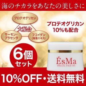 6個セット・プロテオグリカン 10%、プラセンタ、フコイダン配合!EsMa SPECIAL FACE GEL 50g オールインワンジェル 美容液 化粧水 パック 乳液 化粧品|bh-labo24