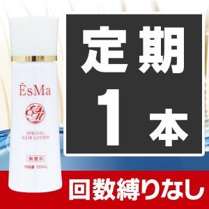 定期 毎月1本コース(初回限定価格) EsMa SPECIAL HAIR LOTION|bh-labo24