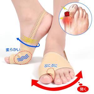 ●内容量:2個入り。外反母趾でお悩みの方、足の親指が内側に曲がっていて困っている方、足の付け根の衝撃...