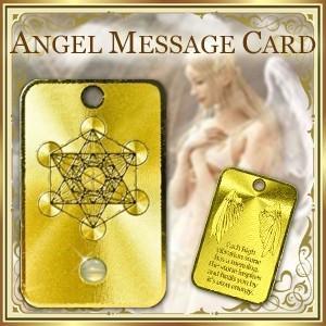 ■商品名:Angel Massage Card-金のお守り- ■サイズ:商品:約(W)65×(H)5...