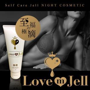 ■商品名:Love m Jell〜ラブミージェル〜 ■内容量:80g ■成分:水、グリセリン、BG、...