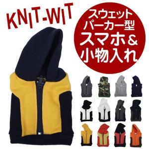 KNIT-WIT ニットウィット 洋服型 スマートフォン&小物入れ スマホ デジカメ ケース スウェットパーカー型|bheart