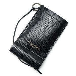 Goody Grams グッディーグラムス COVENT GARDEN LIZARD 携帯灰皿 No.19 ブラック リザード モバイルアシュトレイ|bheart