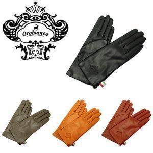 Orobianco オロビアンコORL-1582 レザーグローブ 4色 レディース 手袋|bheart
