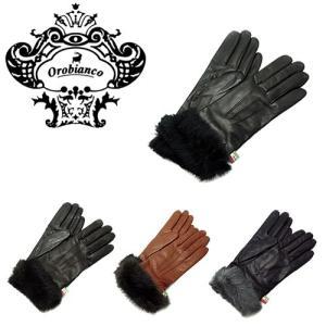 Orobianco オロビアンコORL-1584 レザーグローブ 4色 ファー付き 手袋 レディース|bheart