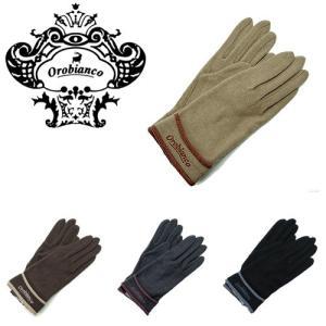 Orobianco オロビアンコ ORL-4151 レディース ジャージ グローブ 4色 手袋|bheart