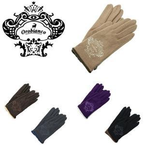 Orobianco オロビアンコ ORL-4152 レディース ジャージ グローブ 5色 手袋|bheart