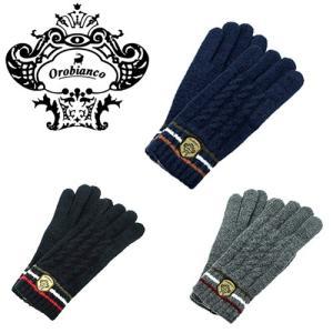 Orobianco オロビアンコ ORM-1523 メンズ ニット グローブ タッチパネル対応 3色 手袋|bheart
