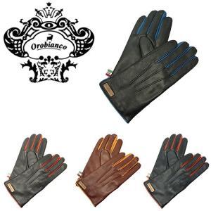 Orobianco オロビアンコ ORM-1530 レザーグローブ 4色 ナッパレザー 手袋  メンズ|bheart