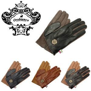 Orobianco オロビアンコ ORM-1531 レザーグローブ 4色 ナッパレザー×スウェード 手袋 メンズ|bheart