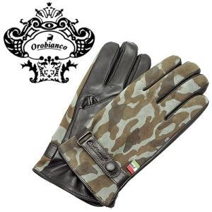 Orobianco オロビアンコ ORM-1534 メンズ レザーグローブ カーキ/ダークブラウン ナッパ 手袋|bheart