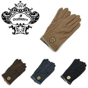 Orobianco オロビアンコ ORM-4102 ジャージグローブ 4色 手袋 メンズ|bheart
