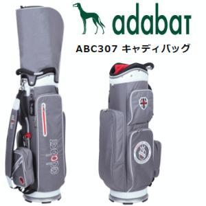 【ネームプレート刻印サービス・送料無料】2018 adaba...