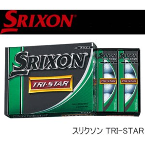 【オウンネームサービス付】2014年モデル DUNLOP SRIXON TRI-STAR(ダンロップ スリクソン トライスター)ゴルフボール 1ダース