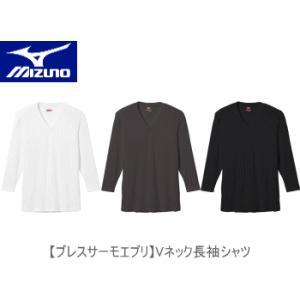 【DM便発送(代引・日時指定不可)】MIZUNO C2JA5601 ブレスサーモエブリ Vネック長袖シャツ