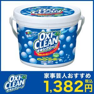オキシクリーン 1500g 万能漂白剤 多目的用漂白剤 日本版
