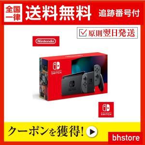 任天堂 (新モデル)Nintendo Switch 本体(Joy-Con(L) / (R) グレー)...