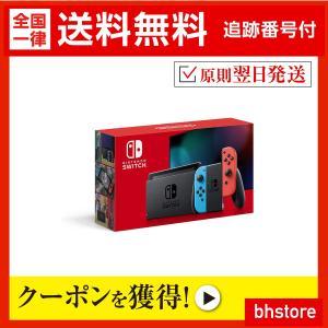 Switch 本体 (新モデル) 任天堂 Nintendo ニンテンドースイッチ(Joy-Con(L...