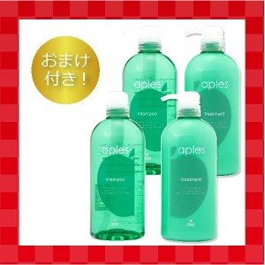 美容室TAYA福袋 アプルズ シャンプー&トリートメントボトル2セット 700ml/700g 送料無料