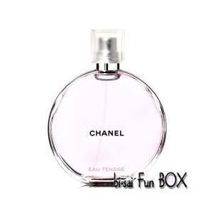 ★シャネル チャンスオータンドゥルオードゥトワレット(ヴァポリザター)(35ml)■まるいボトルに入...