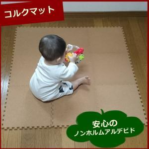 プレイマット ベビー 赤ちゃん おしゃれ ジョイントマット 子供用 出産祝い 誕生日プレゼント 1歳 2歳 3歳 4歳 5歳 男の子 女の子|biaro