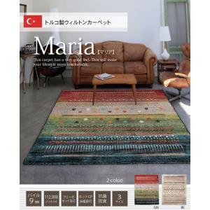ラグマット トルコ製 ウィルトン織り カーペット 絨毯 約80×140cm|biaro
