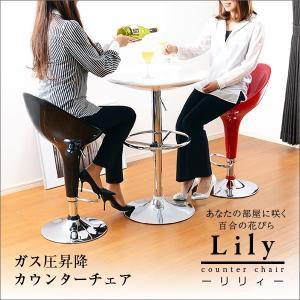 ガス圧昇降式カウンターチェアー-Lily-リリィ|biaro