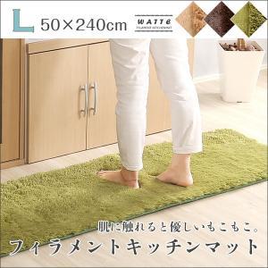 フィラメント・キッチンマットLサイズ(50×240cm)洗えるラグマット、オールシーズン対応Watte-ヴァッテ-|biaro